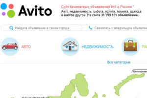 Выкуп битых аварийных авто после ДТП в Волгограде на Авито, Дром, Авто.ру